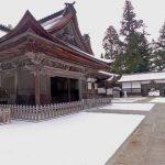高野山・総本山金剛峯寺境内の雪景色360度パノラマカメラ