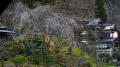 草津温泉西の河原公園ライブカメラと雨雲レーダー/群馬県草津町