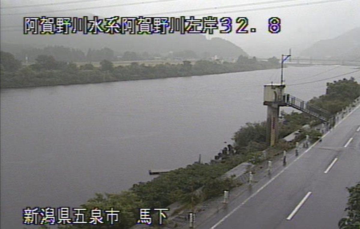 阿賀野川 ライブカメラ(馬下)と雨雲レーダー/新潟県五泉市