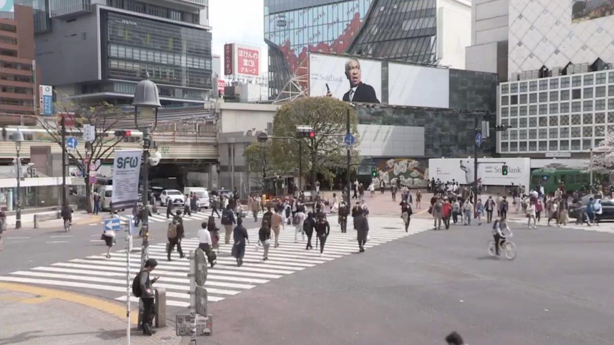 【期間限定】渋谷 ライブカメラ(ANN)と雨雲レーダー/東京都