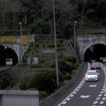 国道1号・9号ライブカメラ
