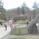 上杉神社ライブカメラ