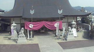 邇保姫神社(にほひめじんじゃ)ライブカメラと雨雲レーダー/広島県広島市