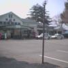 長井駅前ライブカメラ