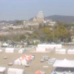 姫路城とその周辺ライブカメラ