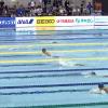 第91回日本選手権水泳競技大会ライブカメラ
