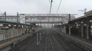 停止中:JR会津若松駅ライブカメラと雨雲レーダー/福島県会津若松市
