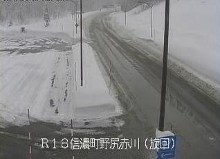 国道18号の道路状況ライブカメラ