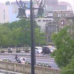 原爆ドームと相生橋(あいおいばし)ライブカメラ
