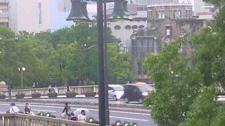 原爆ドームと相生橋(あいおいばし)ライブカメラと雨雲レーダー/広島県広島市