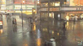 道頓堀 ライブカメラ(戎橋)と雨雲レーダー/大阪府大阪市