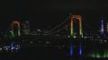 レインボーブリッジライブカメラと雨雲レーダー/東京お台場
