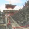 中山寺ライブカメラ(6ヶ所)