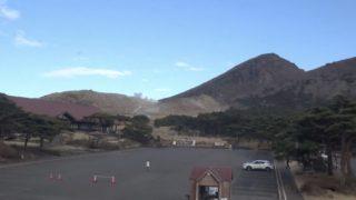 硫黄山 ライブカメラと雨雲レーダー/宮崎県えびの市