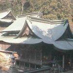 箸蔵寺(本殿)ライブカメラ