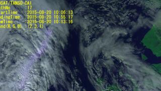 停止中:温室効果ガス観測技術衛星「いぶき(GOSAT)」ライブカメラ(USTREAM)