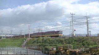 京阪電車ライブカメラと雨雲レーダー/京都府京都市