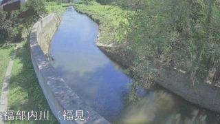 福部内川 ライブカメラ(福見)と雨雲レーダー/秋田県大仙市