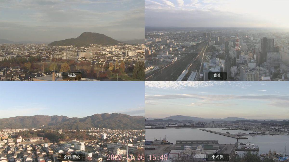 福島・郡山・会津若松・小名浜 ライブカメラと雨雲レーダー/福島県