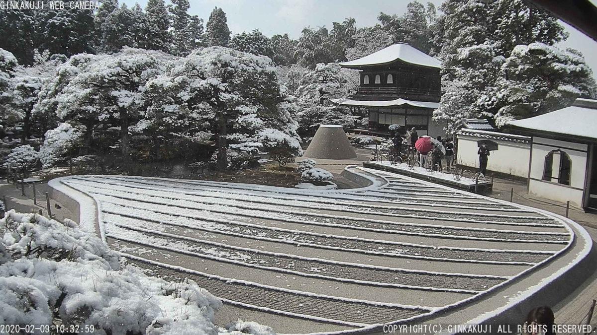 銀閣寺 ライブカメラ(慈照寺)と雨雲レーダー/京都府左京区