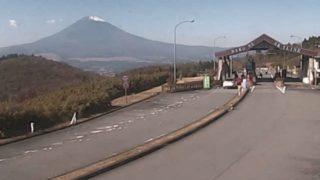 箱根スカイラインから見える富士山ライブカメラと雨雲レーダー/静岡県御殿場市