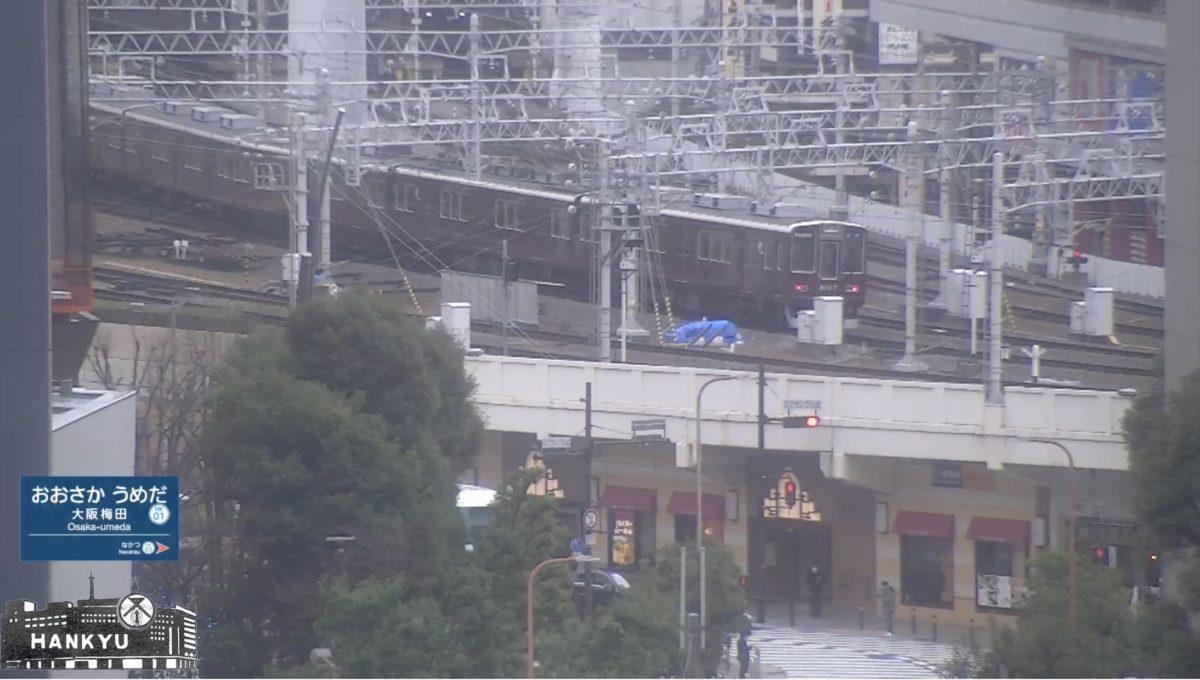 阪急梅田駅 ライブカメラと雨雲レーダー/大阪市北区