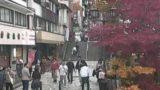 伊香保温泉 石段街 ライブカメラと雨雲レーダー/群馬県渋川市伊香保町