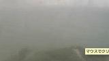石垣海上保安部ライブカメラと雨雲レーダー/沖縄県石垣市