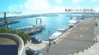石垣港 ライブカメラ(離島ターミナル側)と雨雲レーダー/沖縄県石垣市