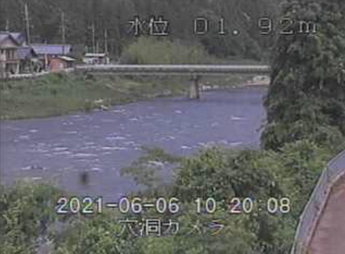 板取川・穴洞橋 ライブカメラと雨雲レーダー/岐阜県美濃市