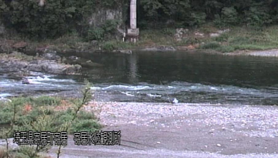 荒川・寄居水位観測所 ライブカメラ・水位と雨雲レーダー/埼玉県寄居町