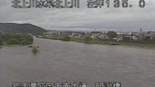 岩手県 河川のライブカメラと雨雲レーダー/岩手県