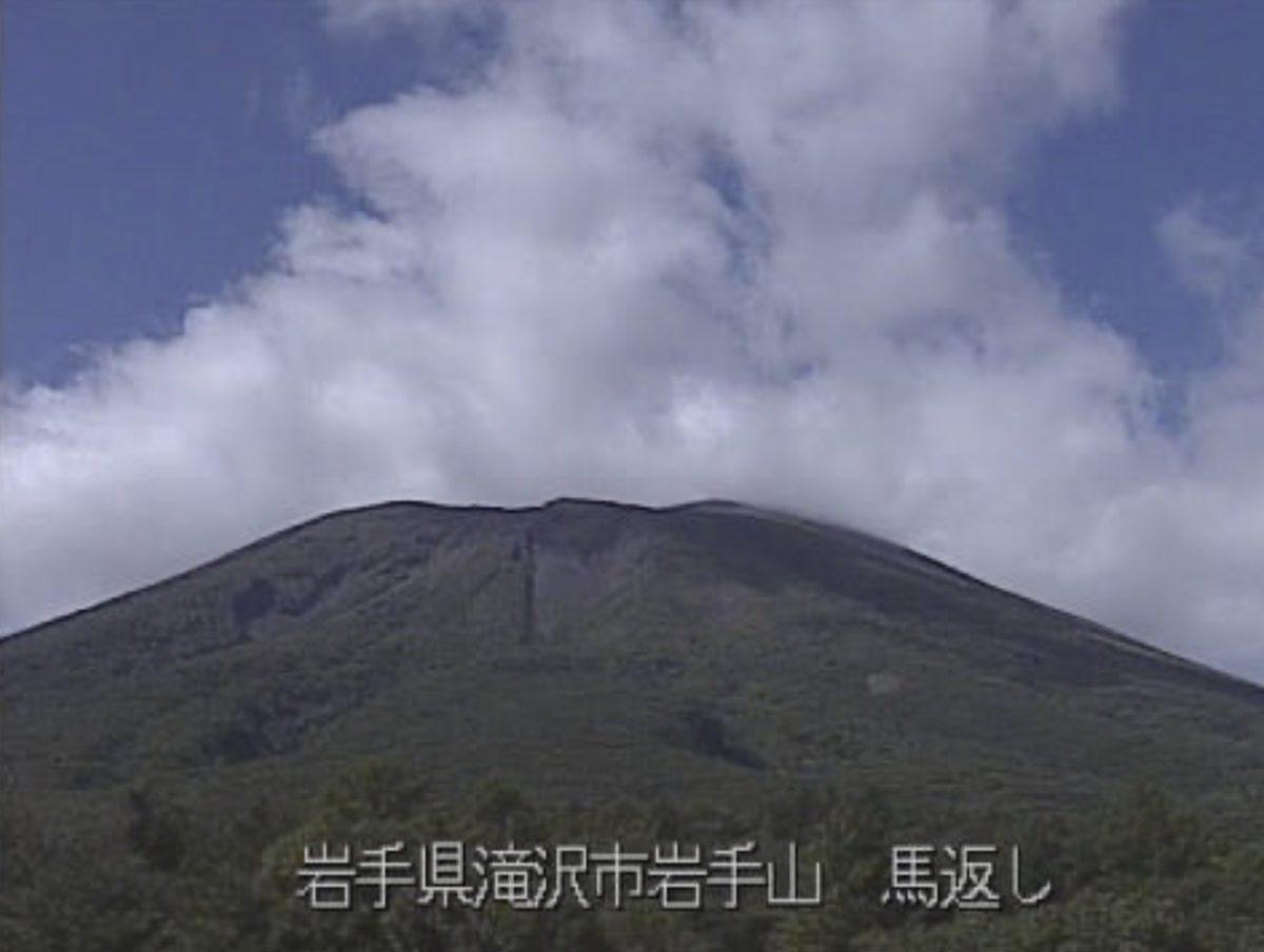 岩手山 馬返し ライブカメラと雨雲レーダー/岩手県滝沢村