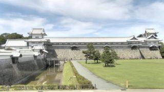 金沢城公園 三の丸広場 ライブカメラと雨雲レーダー/石川県金沢市
