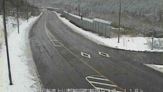 狩勝峠 ライブカメラ(国道38号)(HBC)と雨雲レーダー/北海道新得町