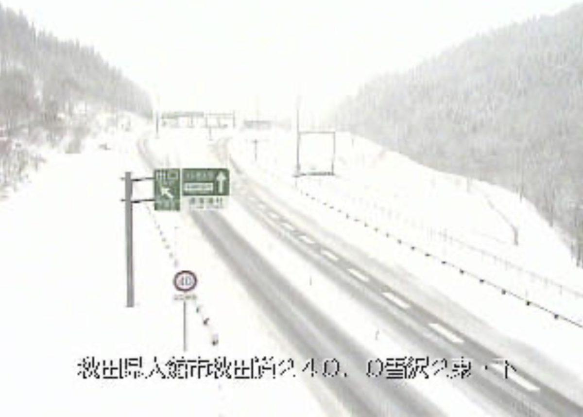 国道7号 ライブカメラと雨雲レーダー/秋田県