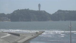 鵠沼海岸 ライブカメラと雨雲レーダー/神奈川県藤沢市