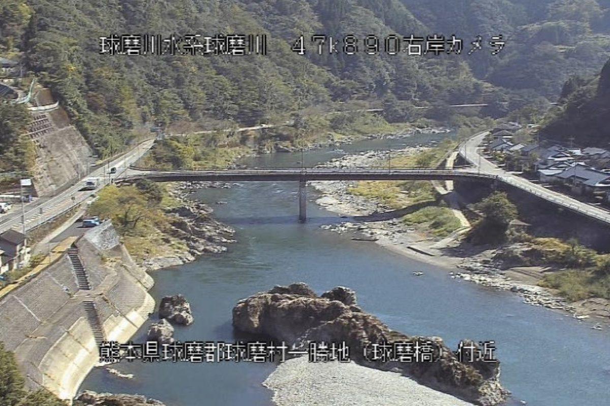 球磨川 ライブカメラ(球磨村役場)と雨雲レーダー/熊本県球磨郡