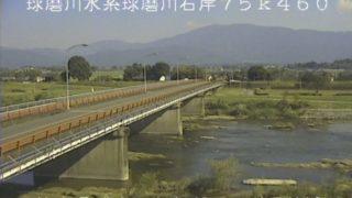 球磨川 ライブカメラ(明廿橋)と雨雲レーダー/熊本県球磨郡