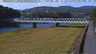 球磨川 ライブカメラ(薩摩瀬 西瀬橋)と気象レーダー/熊本県人吉市相良町