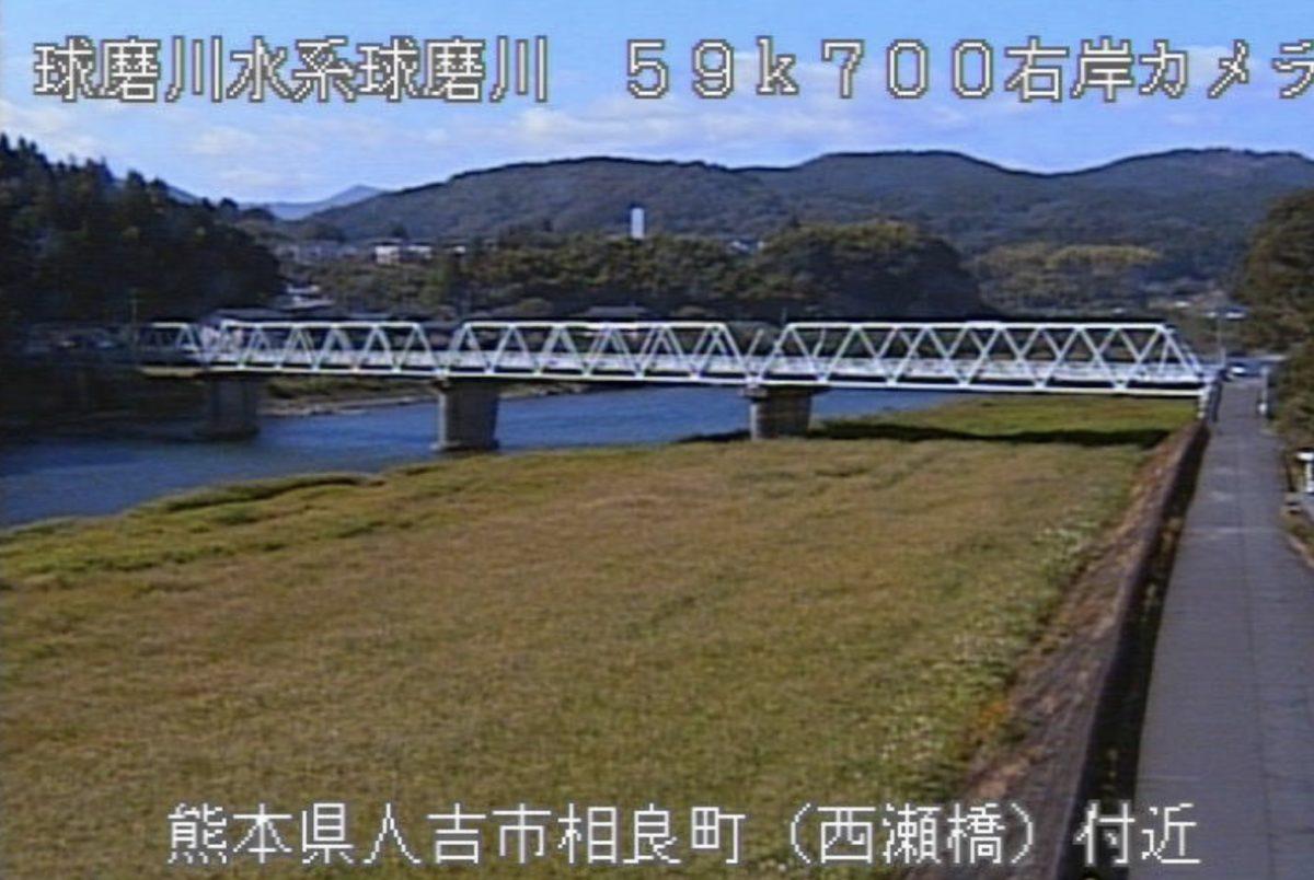 球磨川 ライブカメラ(薩摩瀬 西瀬橋)と雨雲レーダー/熊本県人吉市相良町