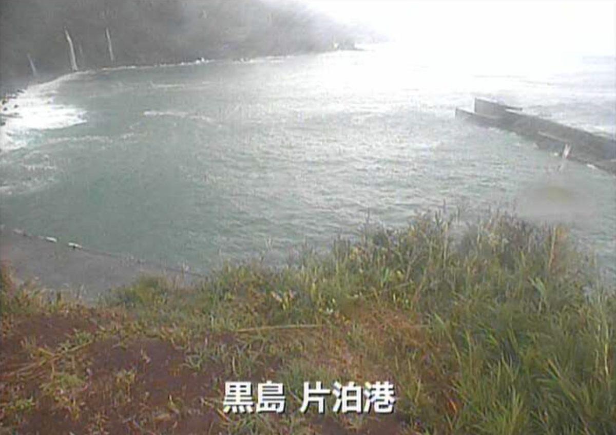 黒島 片泊港 ライブカメラと雨雲レーダー/鹿児島県三島村
