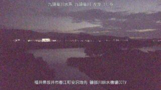 九頭竜川・安沢ライブカメラと雨雲レーダー/福井県坂井市春江町