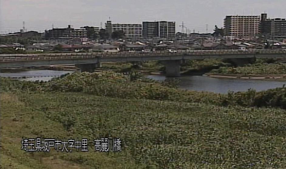 高麗川・高麗川橋 ライブカメラと雨雲レーダー/埼玉県坂戸市