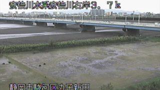 安倍川 ライブカメラと雨雲レーダー/静岡県静岡市