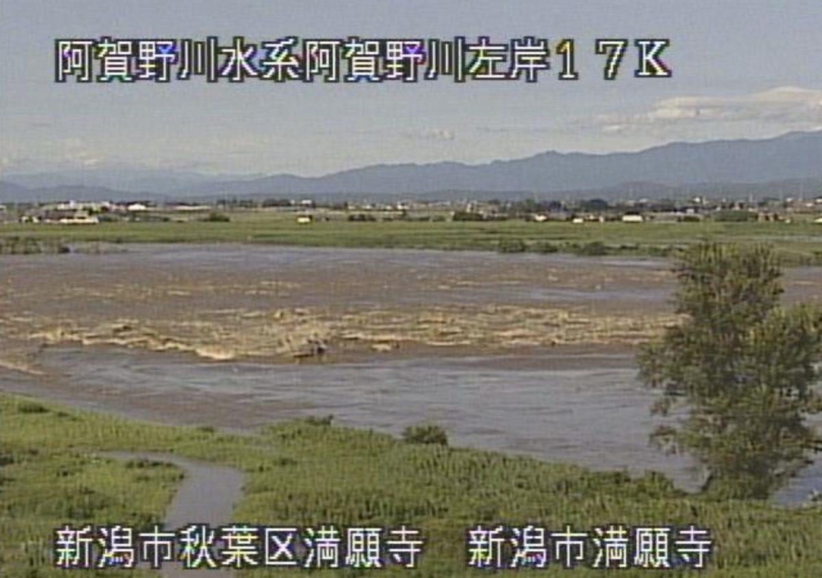 阿賀野川 ライブカメラ(満願寺)と雨雲レーダー/新潟県新潟市