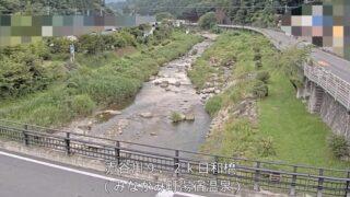 赤谷川・日和橋ライブカメラと雨雲レーダー/群馬県みなかみ町湯宿温泉