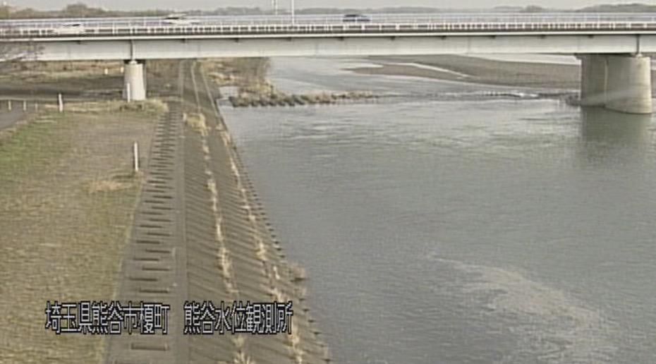 荒川・荒川大橋 ライブカメラと雨雲レーダー/埼玉県熊谷市