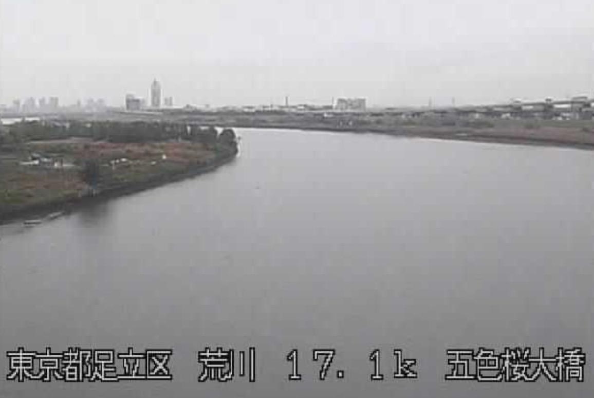荒川・五色桜大橋 ライブカメラと雨雲レーダー/東京都足立区