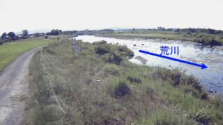 荒川・本田 右岸84.0kpライブカメラと雨雲レーダー/埼玉県深谷市本田